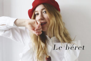 Video: 4 ways to style a beret